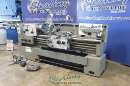 Used Cosmo Gap Bed Engine Lathe (Heavy Duty)