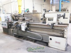 Used Lion Geared Head Gap Bed Lathe