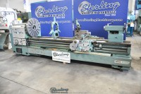 Used Victor Geared Head Gap Bed Lathe