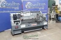 Used Kent Gap Bed Engine Lathe (Excellent Condition)