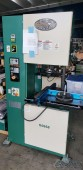 """Used Grizzly Vertical Bandsaw """"Metal Cutting"""""""