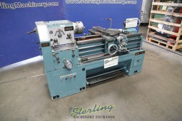 Used Victor Engine Lathe